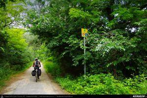 Traseu cu bicicleta MTB XC Gyor - Bony - Bana - Babolna - Acs - Komarom : EuroVelo 6 - 3 . MTB Ride EuroVelo 6 - 3:  Gyor - Bony - Bana - Babolna - Acs - Komarom - Gyor - Moson - Sopron - Komarom - Esztergom, Ungaria