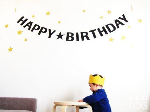 1歳の誕生日-飾り付け(レターバナーの作り方)。 - 101010LOG
