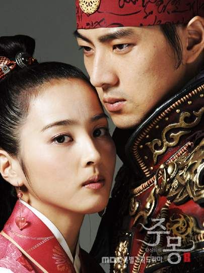 JUMONG is one of the best series I've ever watched. From Korea, the series is sub-titled for the English audience and it is a series that makes me wish that American television would do things like this. A sweeping epic drama built around the history of Korea, as told through the historical novel at the base of the screenplay. It's a delight to watch..