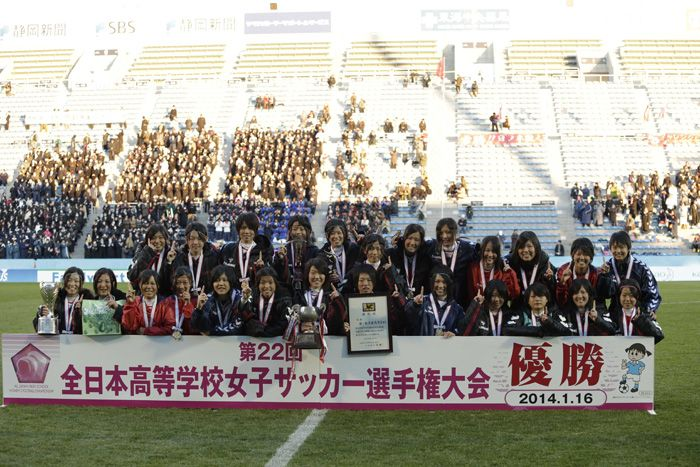 優勝した日ノ本学園はインターハイと合わせて高校女子サッカー界初の2冠を達成した ▼18Jan2014スポルティーバ|なでしこの原石が光り輝いた、高校女子サッカー選手権大会 http://sportiva.shueisha.co.jp/clm/jfootball/2014/01/18/post_549/ #Hinomoto_Gakuen