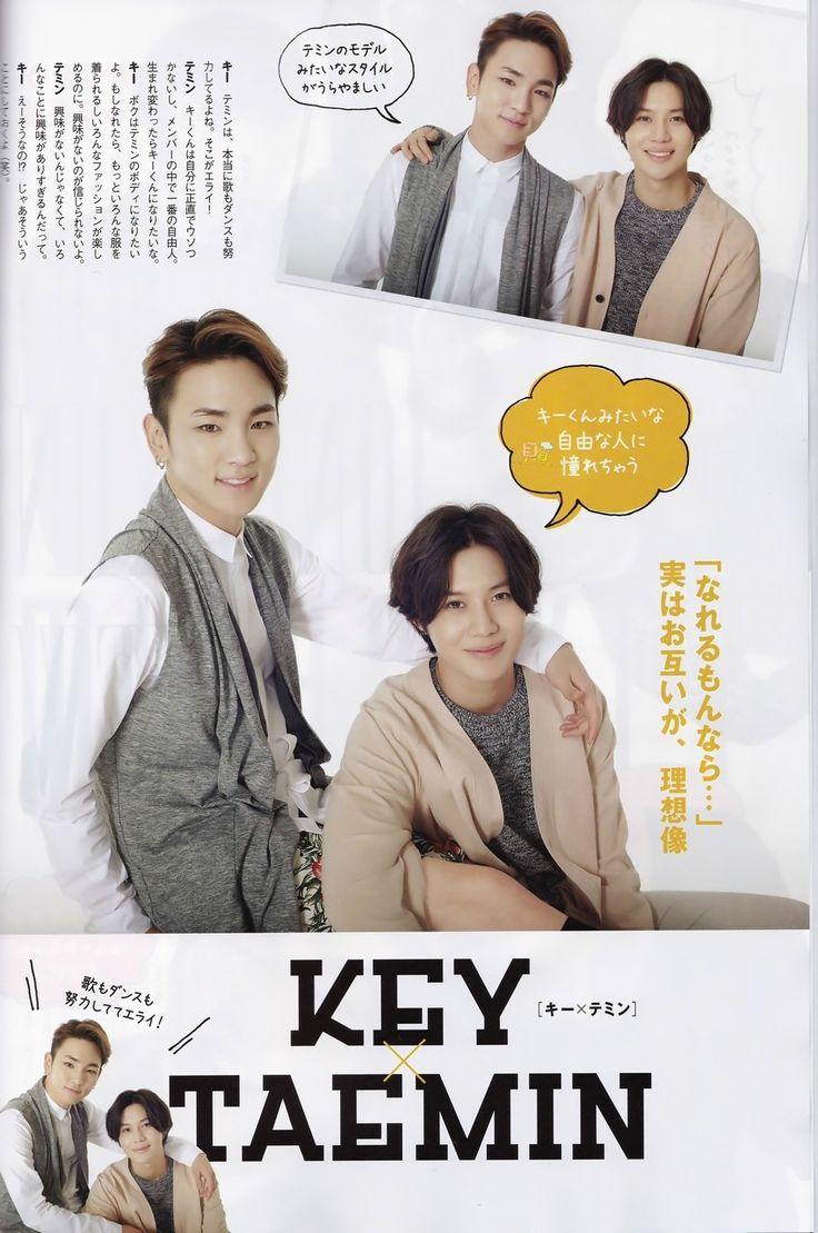SHINee Key and Taemin Seek Magazine Vol. 4 2014
