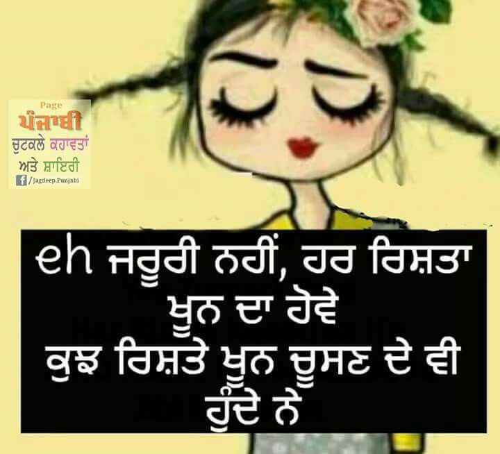 Funny Quotes Hindi: Best 25+ Punjabi Quotes Ideas On Pinterest