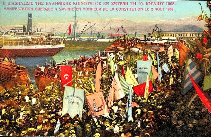 Διαδήλωση Ελλήνων κατοίκων στο Και