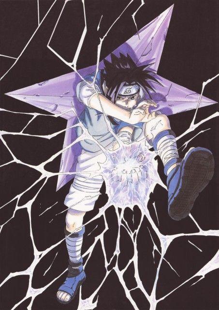 Sasuke of the Naruto series illustration by Masashi Kishimoto