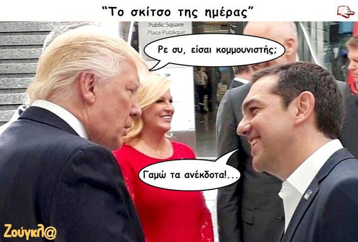 Zougla online
