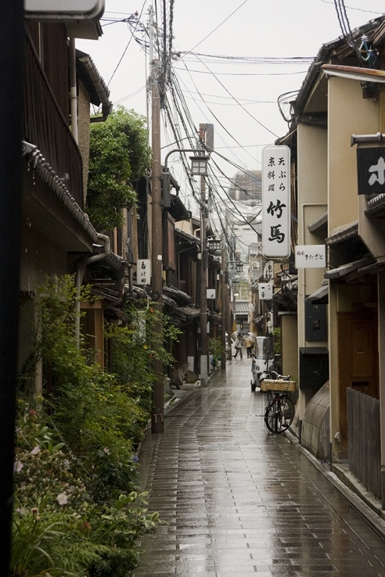 Kyoto Street 7