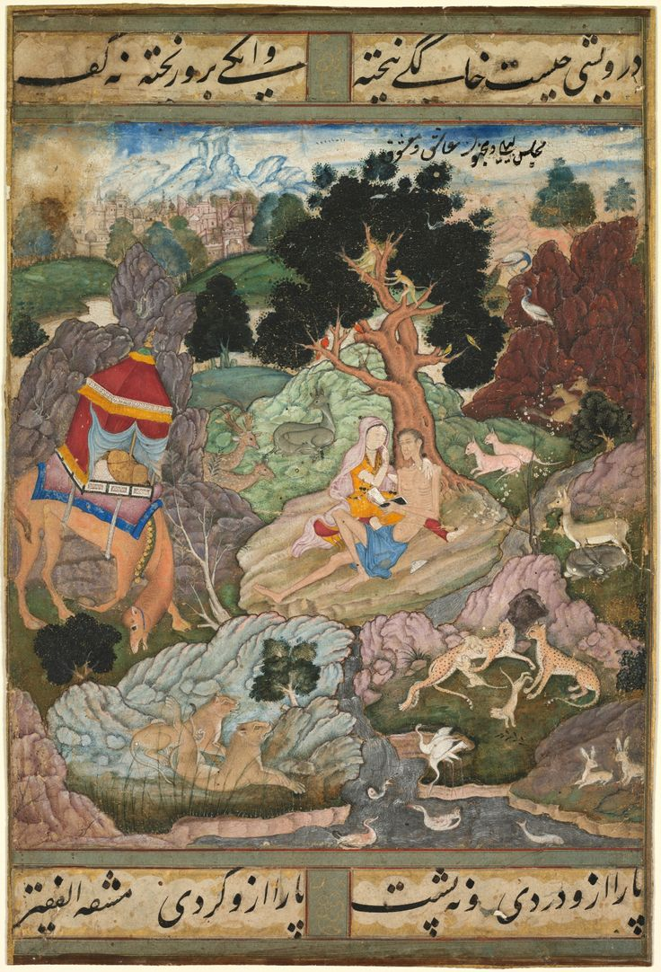 Layla and Majnun in the wilderness with animals, from a Khamsa (Quintet) of Amir Khusrau Dihlavi (Indian, 1253–1325), about 1590–1600. Attributed to Sanwalah (Indian, active about 1580–1600). Mughal India, made for Akbar (reigned 1556–1605). Opaque watercolor, ink, and gold on paper