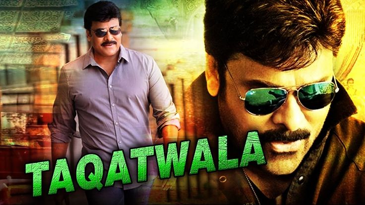 Free Taqatwala (Roshagadu) 2017 Full Hindi Dubbed Movie | Chiranjeevi, Silk Smitha Watch Online watch on  https://free123movies.net/free-taqatwala-roshagadu-2017-full-hindi-dubbed-movie-chiranjeevi-silk-smitha-watch-online/