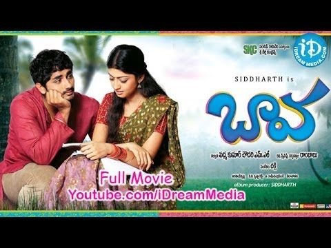 Baava is a 2010 Telugu film, the debut film of director Ram Babu and starring Siddharth Narayan and Pranitha. The music was composed by Chakri. It is a romantic comedy with village backdrop