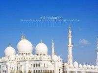 Happy Ramdan Eid  Ramadan Mubarak, Ramzan Id, Eid ul Fitar, Eid Mubarak, Happy Eid, Wishes, Wallpapers, Images, Pictures, Photos, HD, 1080p
