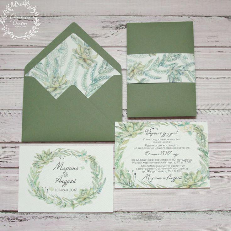 """Приглашение в конверте """"Венок с суккулентами"""" - зеленый, болотный, венок, суккуленты, суккулент, ель, хвоя, приглашения на свадьбу, пригласительные, свадебные приглашения, приглашение на свадьбу, wedding invitation, wedding stationery, green, greenery, invitation, wreath"""