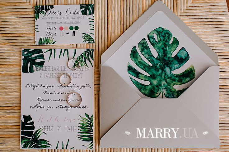 sbory_nevesty_botanical_wedding (11)