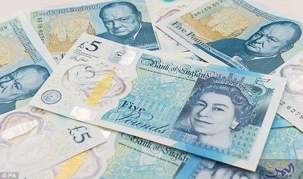 تعرف على سعر الريال اليمني مقابل الجنيه الاسترليني الجمعة Bank Notes Money The Borrowers