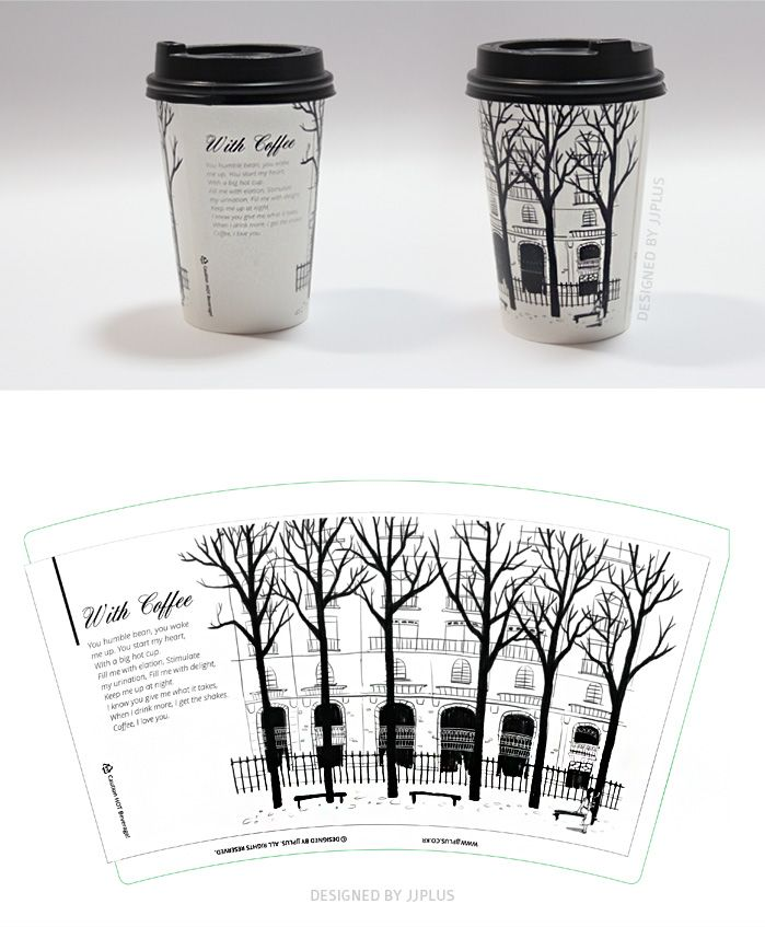 paper cup design, monotone design, design by jjplus