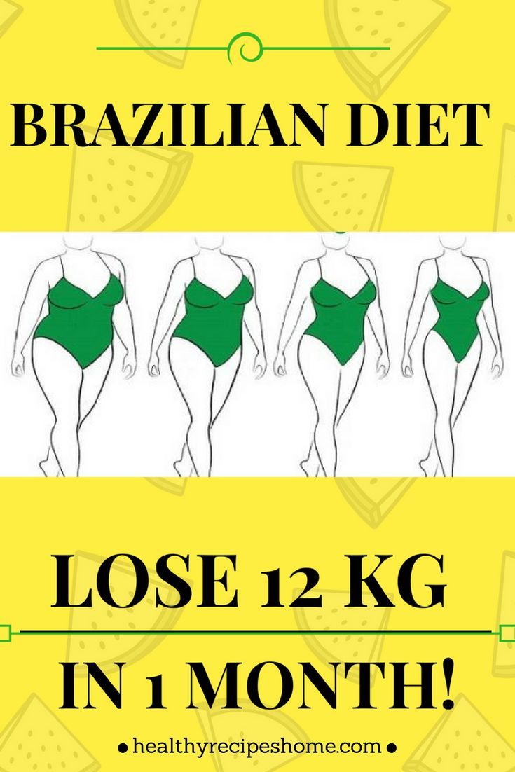 """What do you think of when you see the words """"Brazilian"""" and """"weight loss""""? If you're like many, you think of the tall-and-toned bodies of Brazil-born models like Gisele Bundchen and Adriana Lima. This Brazilian Diet should become your favorite. However, this isn't a diet plan designed by some celebrity trainer in order to get …"""