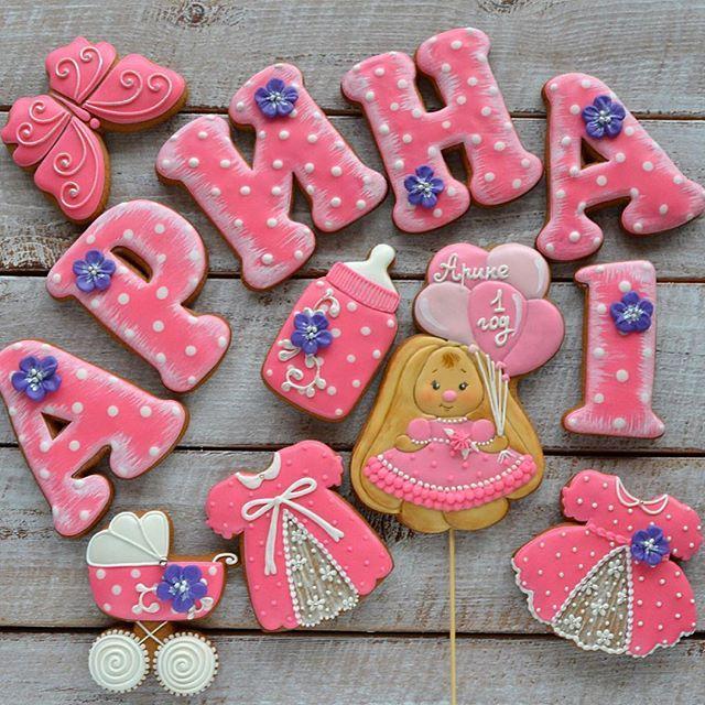 #имбирноепеченье #имбирныепряники #пряники #печенье #cookies #пряникиназаказ #детскийпраздник #royalicing #свадьба #сладкийстол #топпернаторт #bakecookies #decoratedcookies #food #dessert #handmade #ручнаяработа #новошахтинск #cookiedecorating #cookieart #candybar #топпер #подарок #sugarcookies #gingerbread