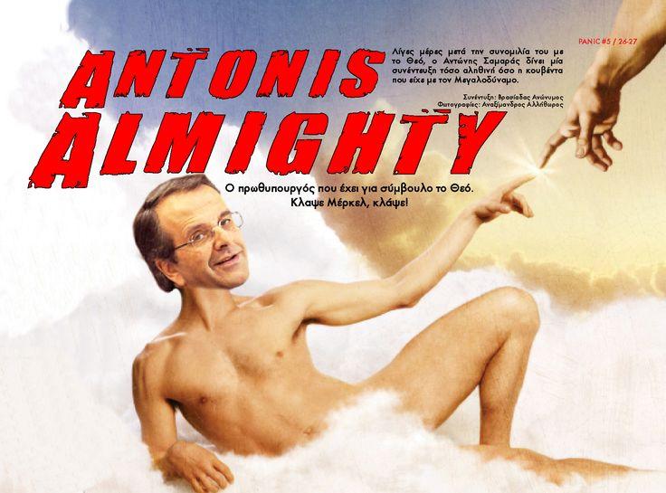 Samaras Almighty