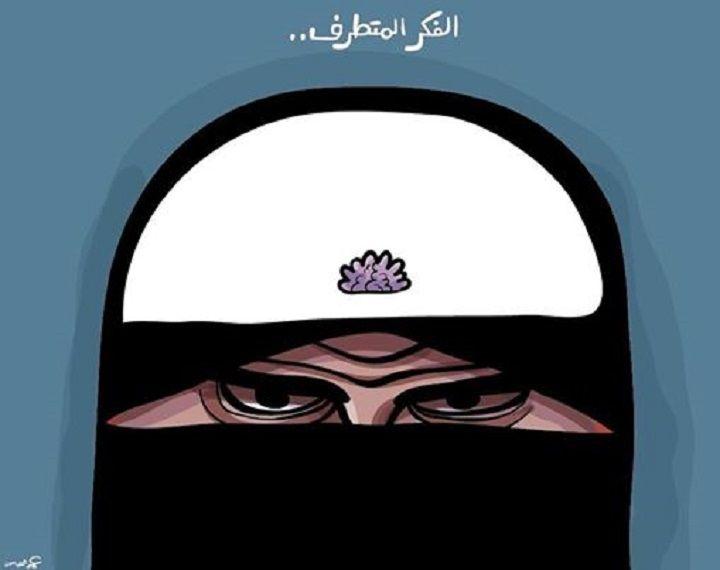 Maroc. « La pensée extrémiste » par Omar Abdalat
