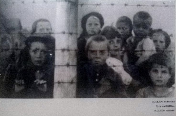Memorial de Alzhir, Cazaquistão. Alzhir foi um acampamento para mulheres de presos políticos, o maior  acampamento para mulheres na União Soviética, e operou de 1937-1953. Milhares de mulheres e seus filhos passaram por ele. Foram acusadas de ser as esposas, mães, irmãs ou filhas de presos políticos, traidoras da Mãe-Pátria. Mesmo as crianças muito jovens foram transportadas para o campo. Aquelas com menos de 3 anos ficavam com suas mães antes de serem levadas a orfanatos estatais.