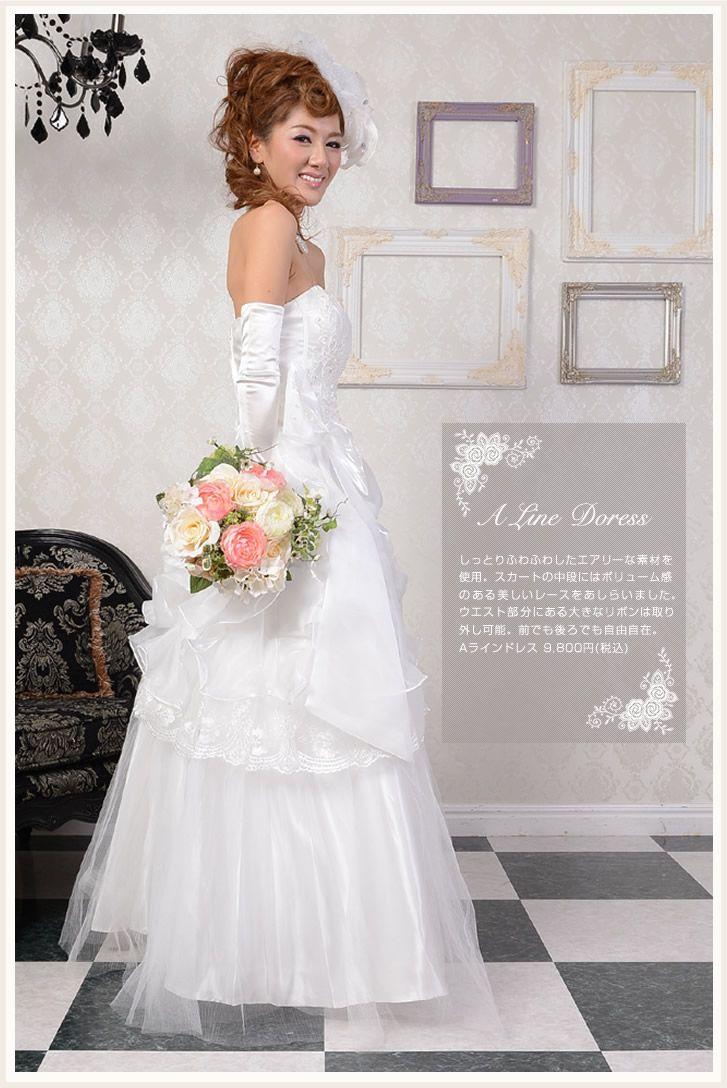 【楽天市場】【翌日配送可能】ウエディング,カラードレス,5号,7号,9号,11号,13号,15号,17号,19号,パーティードレス,二次会,演奏会用,ふんわり可愛くエアリーに決めてプリンセスな一日を!!★:weddingdress Forever Story