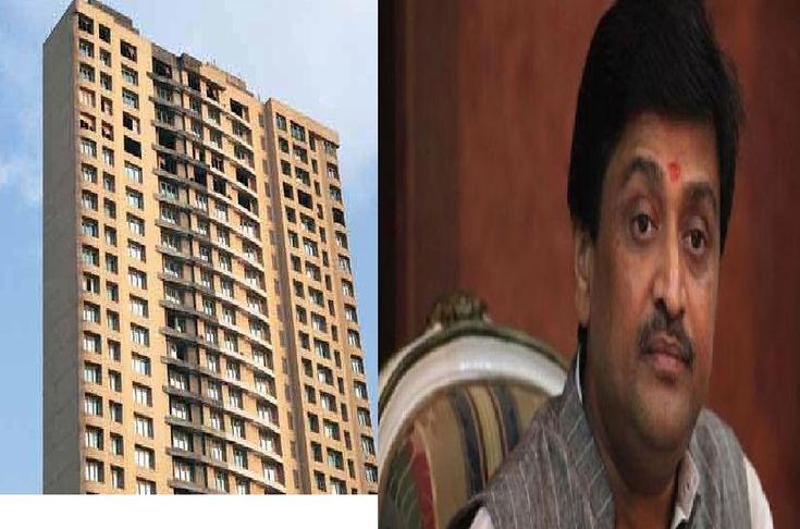 Huge relief for Congerss Ex CM Ashok Chavan in Adarsh scam case