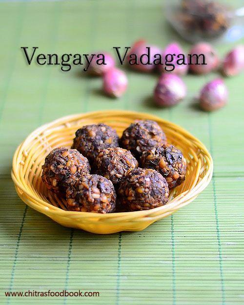 Thalippu vengaya vadagam recipe - Kari onion vadam recipe