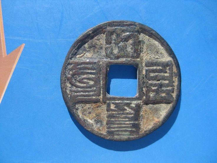 Tomcoins-China Yuan Dynasty Mongolian scripts Ten cash 41MM
