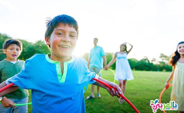 افكار ليوم الطفل العالمي 20 فكرة لحفلات عيد الطفولة بالعربي نتعلم Activities For Kids Activities Kids