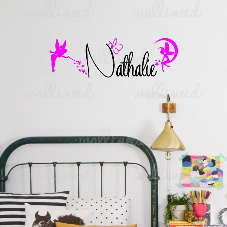 Fairies and Butterflies Custom Name Wall Decal