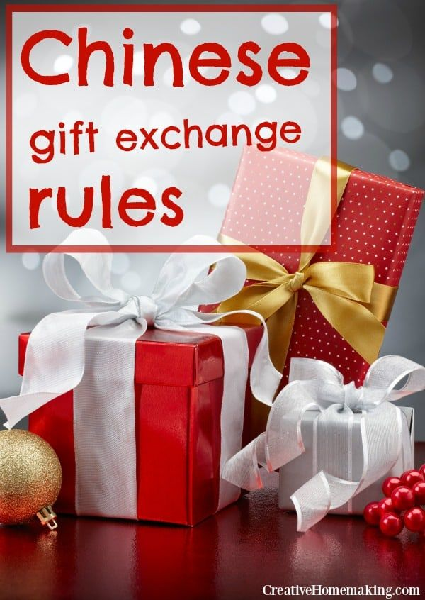 Fun Idea For A White Elephant Gift Exchange Or Other Large Group Exchanges Work Christmas Party Christmas Games Christmas Gift Games