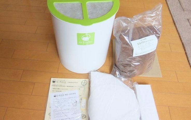 処理に困る生ゴミの防臭対策や保管場所は?気になる生ゴミ処理機も使ってみた