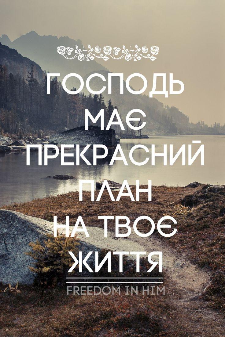 For those who speak Ukrainian  (cough)