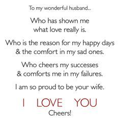 8th wedding anniversary quotes for husband