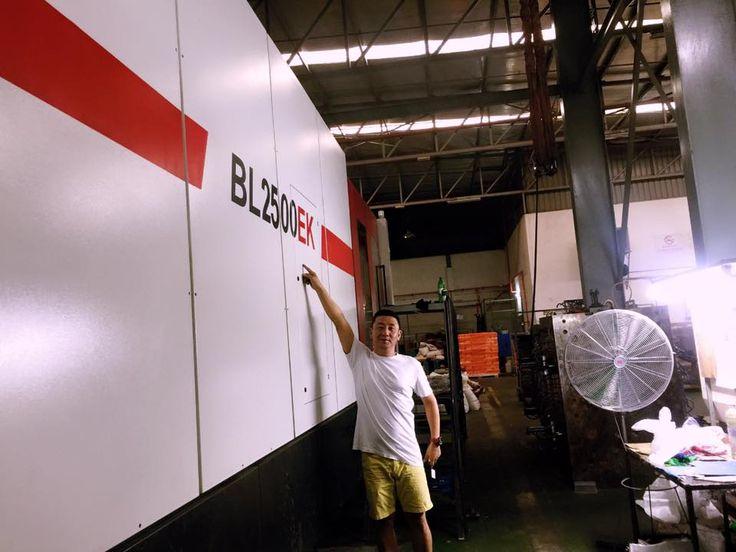 Bole Machinery In Malaysia