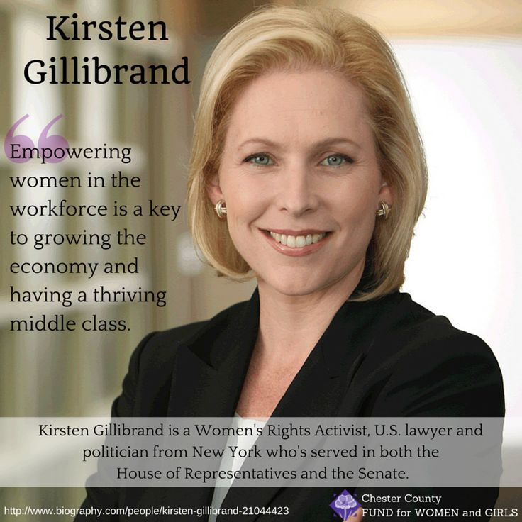 """My hope is that in the future, women stop referring to themselves as 'the only woman' in their physics lab or 'only one of two' in their computer science jobs."" - Kirsten Gillibrand"