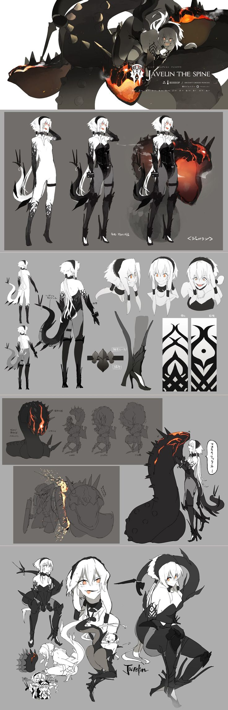 character design (1200×3740)