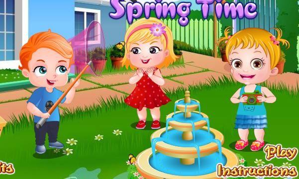 لعبة ستايل بيبي هازل فى فصل الربيع