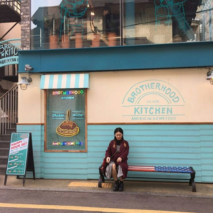 어제오늘 서울 ~!~!
