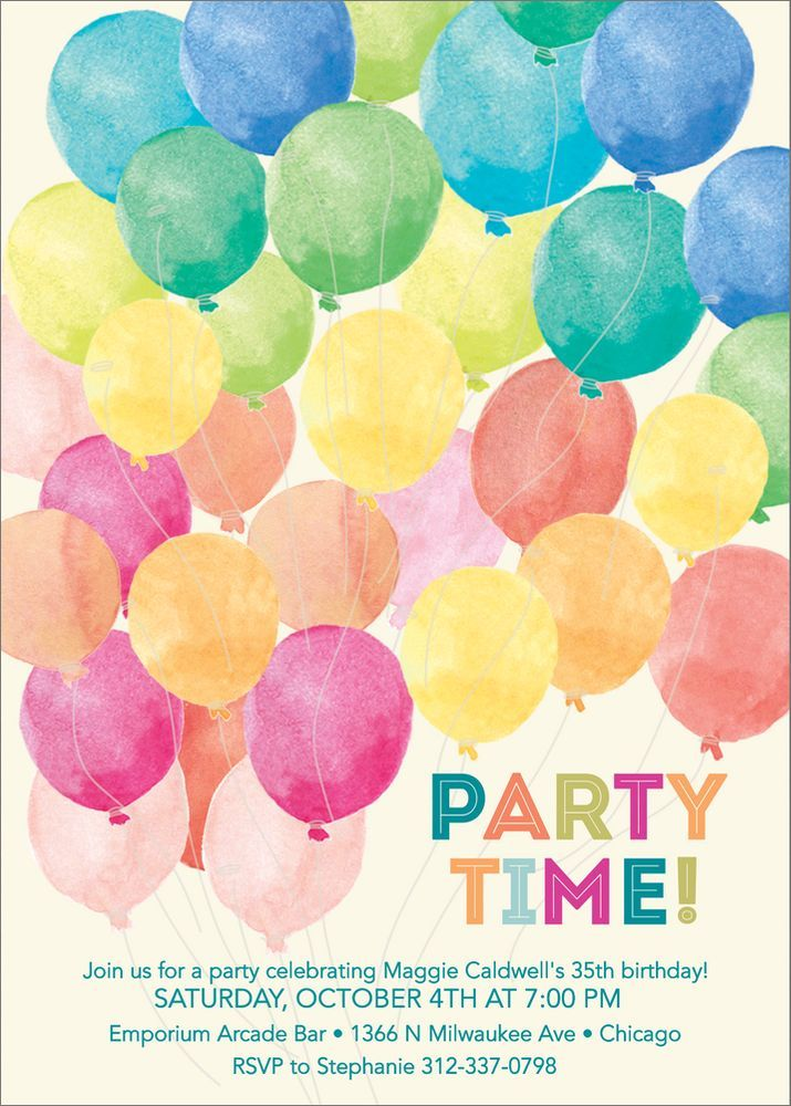 Watercolor Balloons Party Invitation Party Invitations Birthday