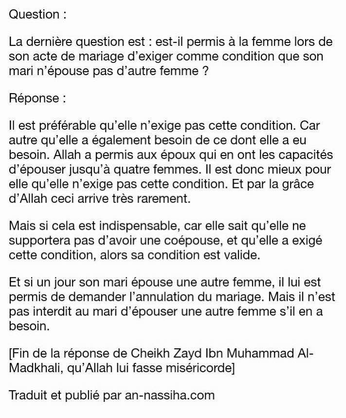 Epingle Par Leila Ahmed Sur Islam Forever Coran Francais Acte