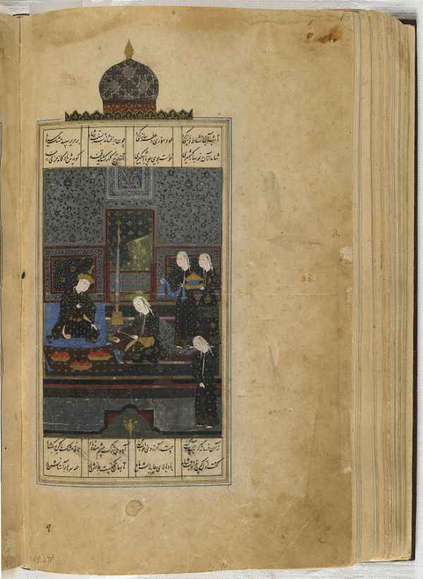 Folio from a Khamsa (Quintet) by Nizami (d.1209); verso: illustration: Bahram Gur and the Indian princess in the black pavilion; recto: text  TYPE Manuscript folio MAKER(S) Calligrapher: Murshid al-Shirazi HISTORICAL PERIOD(S) Safavid period, 1548 (955 A.H) MEDIUM Ink, opaque watercolor and gold on paper DIMENSION(S) H x W (overall): 31.1 x 19.7 cm (12 1/4 x 7 3/4 in) GEOGRAPHY Iran, Fars, Shiraz