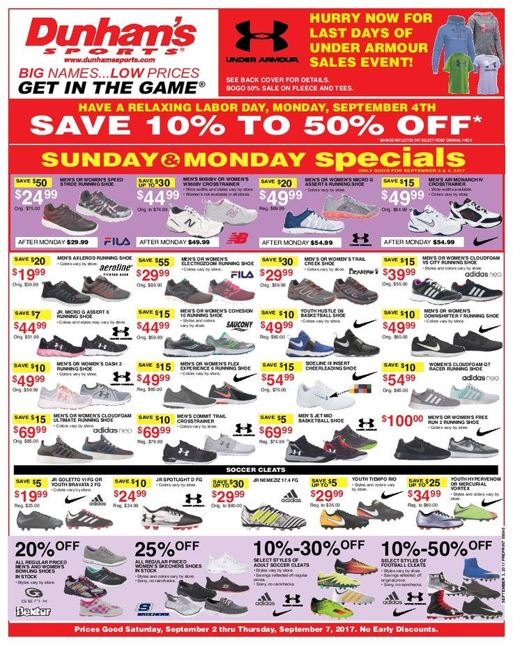 Dunham Sports Weekly Circular September 2 - 7, 2017 - http://www.olcatalog.com/dunhams-sports/dunham-sports.html