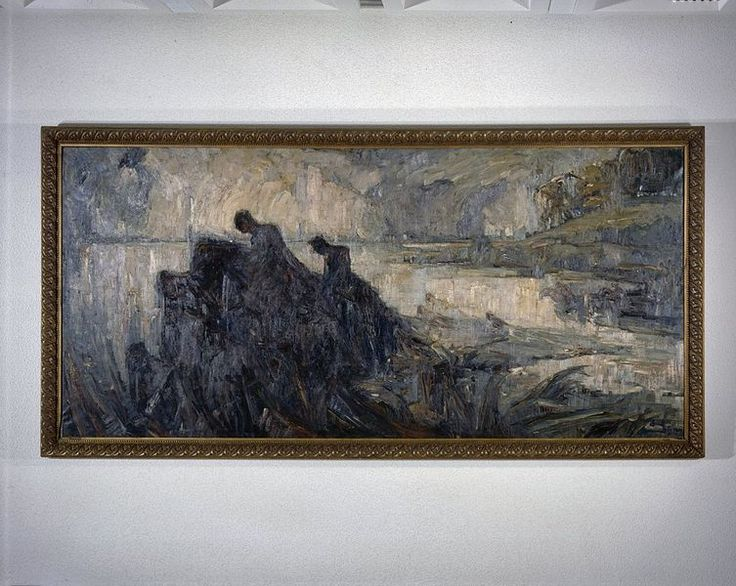'Trajectum ad Mosam'  Henri Jonas