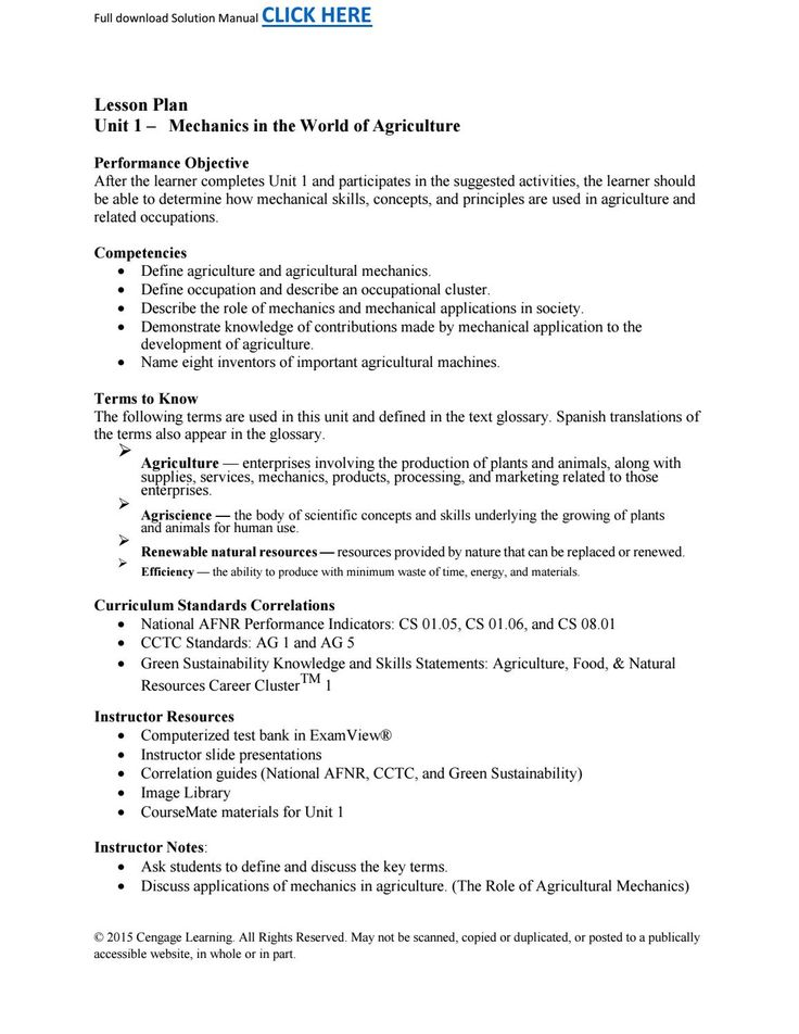 146 best solutions manual images on pinterest coding computer agricultural mechanics fundamentals and applications 7th herren fandeluxe Gallery