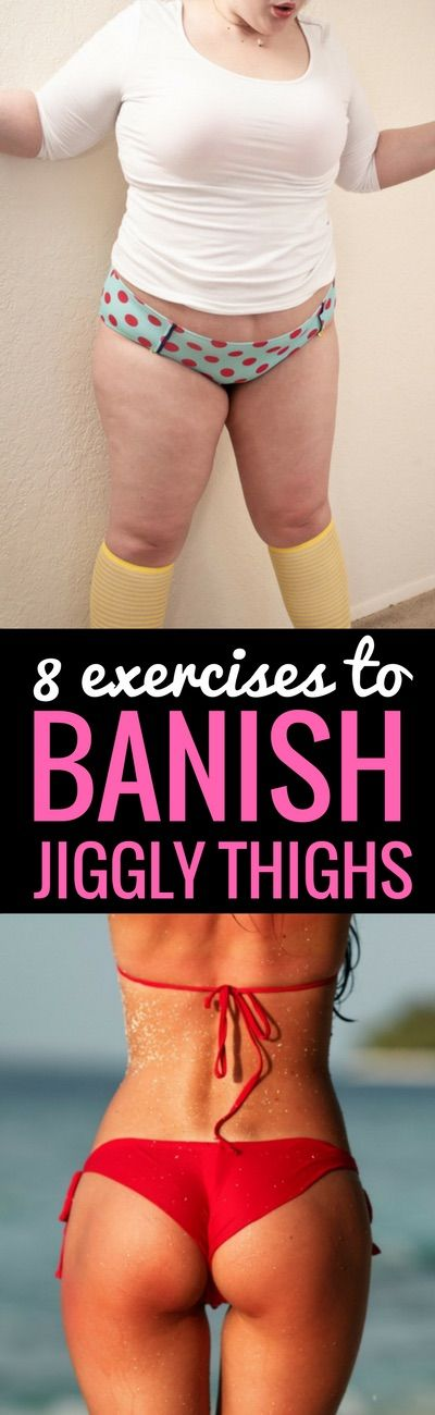 8 exercises that will get rid of the jiggle between your thighs.