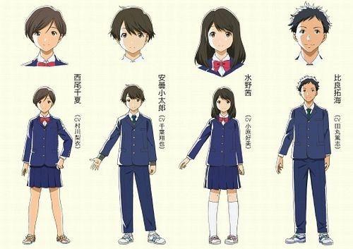 Anime lãng mạn Tsuki ga Kirei sẽ ra mắt vào mùa xuân 2017