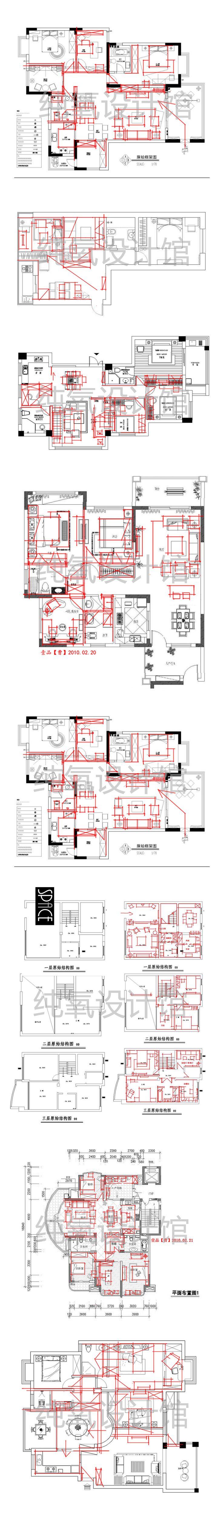 M2 平面布置方案优化家具布置优化公寓住宅别墅空间设计方案优化-淘宝网