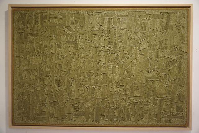 Ha Chong-Hyun, 'Conjunction 2002-23,' 2002, The Columns Gallery