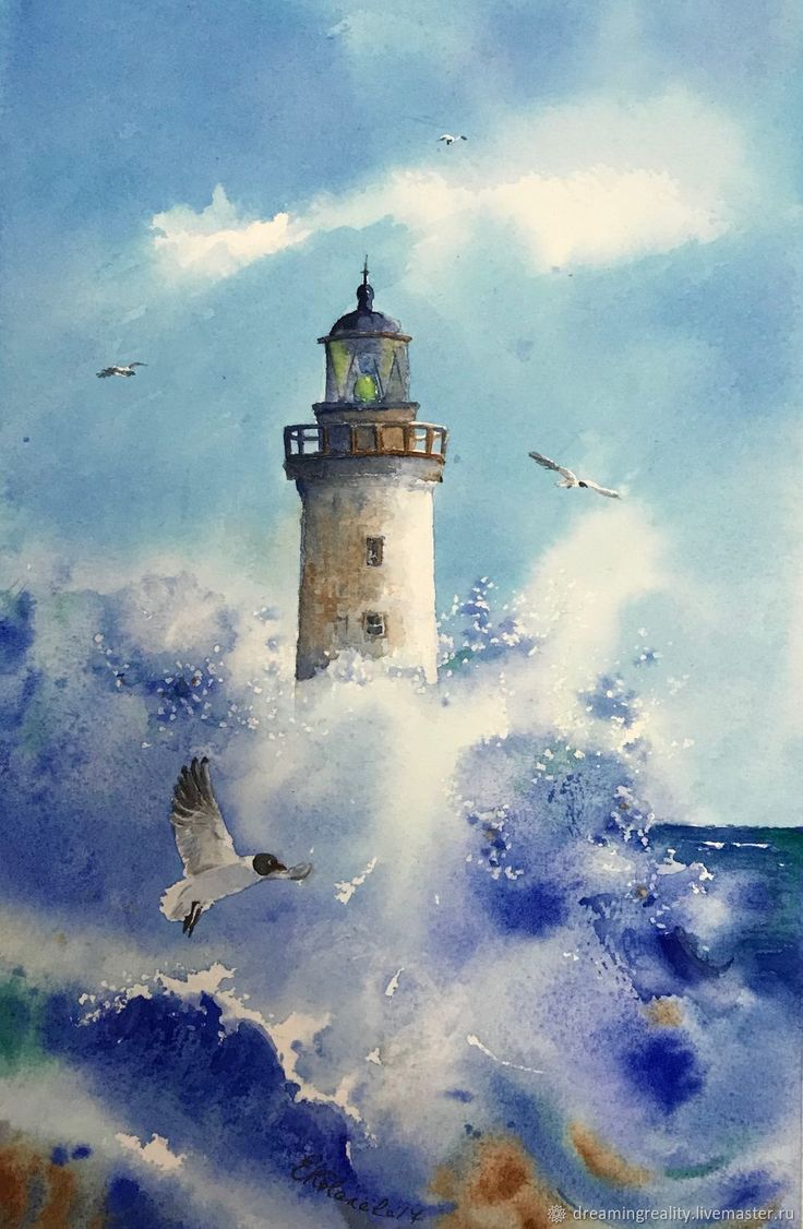 Акварель море маяк Среди волн купить Акварель 171 Среди