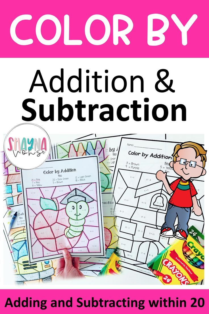 Back To School Color By Number Addition And Subtraction Addition And Subtraction Math Activities Elementary Subtraction Activities Addition within lesson plan for